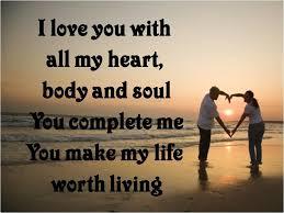 love God 4