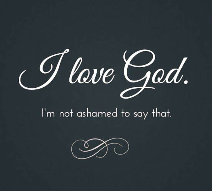 God Says Love: God's Message For Today